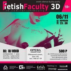 В ночь с 6 на 7 ноября в Opera Concert Club пройдет «Fetish Faculty: erotic party» — отвязная вечеринка для тех кто повзрослел!