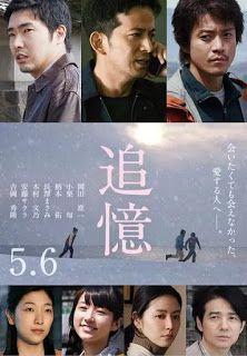 Sinopsis Film: Reminiscence / Tsuioku / 追憶 (2017) - Japanese Movi...