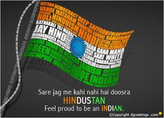 Dgreetings - Feel Proud to be and Indian.