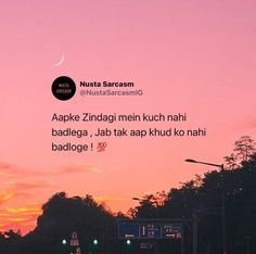 Urdu Quotes, Quotations, Qoutes, Diary Quotes, Life Quotes, Gossip Quotes, Meaningful Pictures, Sad Words, India Facts