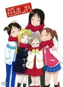 70bf5fd25802 Watch Strawberry Marshmallow it s sweet Best Anime List