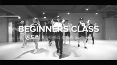 Yoojung Lee teaches choreography to Gondry(공드리) by PRIMARY(프라이머리) & OHHYUK(오혁) Feat. Lim Kim(김예림) in Beginner's Class at 1MILLION Dance Studio. Learn from in...