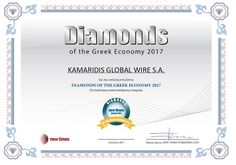 Diamonds of the Greek Economy 2017 New Times, Awards, Greek, Diamonds, Wire, Greek Language, Diamond, Greece