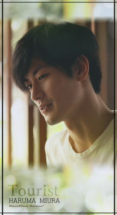 Handsome Asian Men, Haruma Miura, Asian Hotties, Japanese Men, In Loving Memory, Asian Actors, Beautiful Men, How To Look Better, Thankful