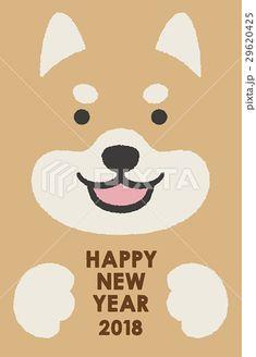 年賀状2018 柴犬 New Year Illustration, Simple Illustration, New Year Card Design, Chinese New Year 2016, Mighty Wallet, New Year Diy, Kids Market, Chinese Dog, New Years Poster