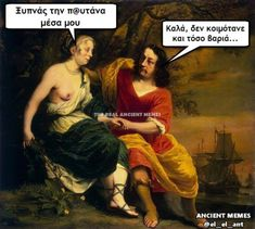 Ancient Memes, Capital Of Paris, Funny Greek Quotes, Funny Jokes, Funny Shit, Funny Stories, Just Kidding, Beach Photography, Picture Quotes