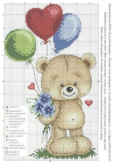 Porque um ursinho nunca é demais...