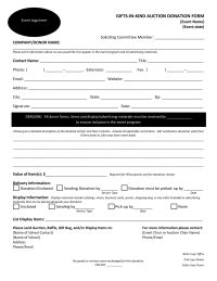 Pto Today Cash Box Request Form  Pto Organization