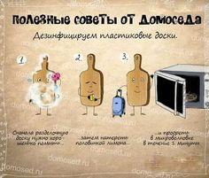 рецепты в картинках на все случаи жизни: Яндекс.Суреттерден 19 мың сурет табылды