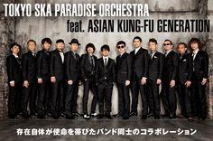 東京スカパラダイスオーケストラ×ASIAN KUNG-FU GENERATION