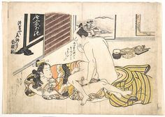 Okumura Masanobu | Bedroom Scene | Japan | Edo period (1615–1868) | The Met