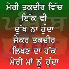 2923 Best Punjabi Quotes Images In 2019 Punjabi Quotes Punjabi