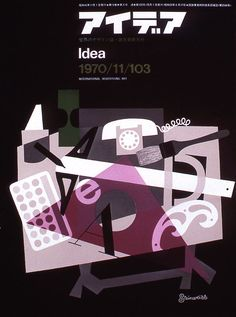 Cover for Idea magazine, Japan, designed by Alex Steinweiss, 1970. The cover shows the designer's tools of the trade as they were in 1970.