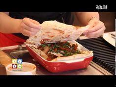 ▶ مائدة لميس - طريقة عمل كباب الملوكي 2 - YouTube