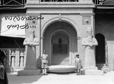 Baghdadi Museum building, was formerly part of the Ottoman government buildings in Baghdad, then became Iraq Bagdad, Middle East Culture, Common Era, Baghdad Iraq, Political Events, Historical Images, World War I, Old Photos, Egypt