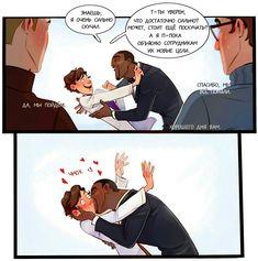 Read 🔫II🔫 from the story Walance Kingsman, Disguise Art, Disney Au, Gay Comics, Cute Gay Couples, Steven Universe, Cute Characters, Disney Wallpaper, Fujoshi