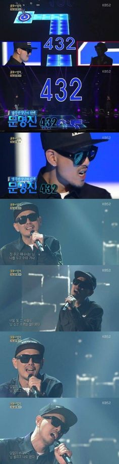 Moon Myung Jin wins on the 200th episode of 'Immortal Song 2' | http://www.allkpop.com/article/2015/05/moon-myung-jin-wins-on-the-200th-episode-of-immortal-song-2