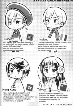 hetalia scanlation I don [Norway,Iceland,Hong Kong & Taiwan]<< Iceland's flag is wrong