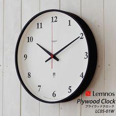 掛け時計/レムノス/電波時計/壁掛け時計/電波/かわいい。【ポイント10倍】掛け時計 電波時計 時計 壁掛け Lemnos レムノス  Plywood clock プライウッドクロック LC05-01W 電波 壁掛け時計 掛時計 レムノス掛け時計 アナログ掛け時計 電波掛け時計 楽天 305252 10P03Sep16