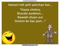 Hamari toh yehi pehchan hai  Daily Status Quotes