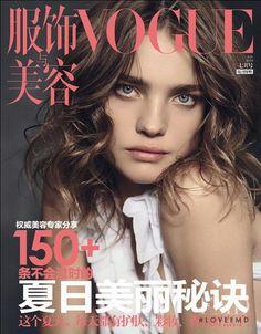 Photo of model Natalia Vodianova - ID 302288   Models   The FMD #lovefmd