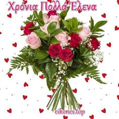 Name Day Wishes, Happy Name Day, Birthday Wishes Flowers, Make A Wish, Floral Wreath, Names, Table Decorations, Nice Things, Cook