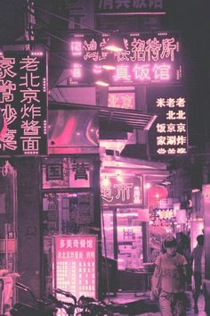 Girls and guns by petra collins aesthetic japan, urban aesthetic, gun aesthetic, night Gun Aesthetic, Aesthetic Japan, Urban Aesthetic, Night Aesthetic, Purple Aesthetic, Aesthetic Grunge, Aesthetic Vintage, Cyberpunk Aesthetic, Pink Tumblr