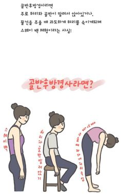 두부 Excercise, Health Fitness, Therapy, Knowledge, Yoga, Diet, Workout, Beauty, Health