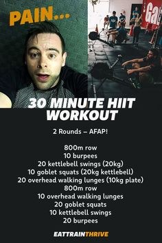30 minutes of pure pain! especially the second round. I used the rower to recove… 30 minutes of pure pain! especially the second round. I used the rower to recover and tried to limit. Kettlebell Training, Rower Workout, Gym Workouts, Workout Fitness, Softball Workouts, Crossfit Wods, Workout Body, Quick Workouts, Exercises