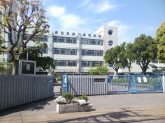 Image result for tokyo metropolitan aoi high school