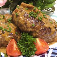 Hamburgers Diane recipe - Steak Diane is an expensive gourmet treat, this is a version using ground beef patties with a similar rich mushroom wine sauce - poor man's version.