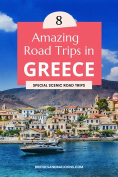 Greece Road Trips | Greece travel guide | Greece travel tips | Greece travel pictures | Greece travel itinerary | Greece travel itinerary | Greece travel bucket list | Greece travel destinations | Greece travel aesthetic | Greece travel outfits | Top things to do in Greece | Travel Greece photography | Greece scenic drives | Greece travel Santorini | travel Greece Santorini | Greek islands | Santorini Greece | Santorini Travel, Santorini Greece, Greece Travel, Travelling Europe, Europe Travel Guide, Road Trip Packing, Road Trips, Best Beaches In Europe, Greece Photography