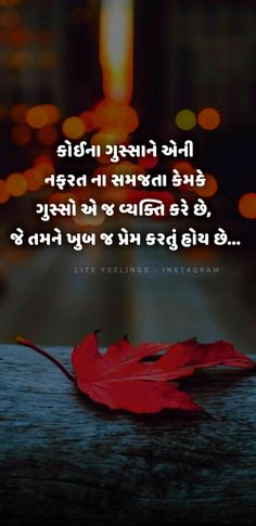True Quotes, Funny Quotes, Antique Quotes, Girly Attitude Quotes, Gujarati Quotes, Knowledge Quotes, Emoji Wallpaper, School Quotes, Cute Cartoon Wallpapers