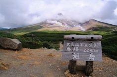 Asahidake 旭岳