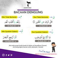 Islam Quran, Bacaan Al Quran, Allah Islam, Learn Quran, Learn Islam, Family Style Weddings, Tajweed Quran, Muslim Religion, Quran Recitation