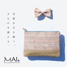 MAIkimonoクラッチバッグシリーズ C-pink