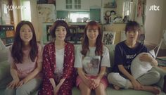 Age of Youth: Episode 4 Han Seung Yeon, Queen Of The Ring, Netflix, Age Of Youth, Young Park, Episodes Series, Memes, Weightlifting Fairy Kim Bok Joo, Drama Movies