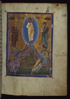 """Transfiguration Form: Full-page miniature Text: Mark 9:2-7 Comment: The inscription reads """"Transfiguration of the Lord.""""  W539"""