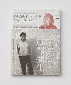 We Love Yayoi Kusama > more Client: Faces Publishing  Year: 2012