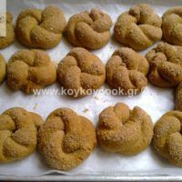 Cake Mix Cookie Recipes, Cake Mix Cookies, Sweet Buns, Sweet Pie, Koulourakia Recipe, Food Network Recipes, Cooking Recipes, Greek Sweets, Greek Dishes