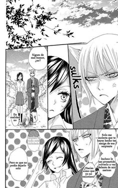 Kamisama Hajimemashita Capítulo 16 página 26, Kamisama Hajimemashita Manga Español, lectura Kamisama Hajimemashita Capítulo 149 online