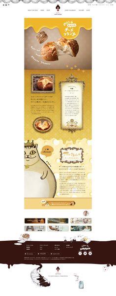 のび〜る とろりん チーズフランス | マジカルチョコリングのHEART BREAD ANTIQUE ハートブレッド アンティーク Site Design, Layout Design, Web Design, Website Layout, Banner, Foods, Antiques, Natural, Picture Banner