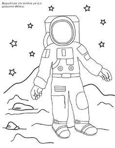 Add color to the pictures of the astronaut and outer space then use scissors and tape to turn your artwork into a placemat. Planets Activities, Science Activities, Classroom Activities, Space Activities, Toddler Activities, Earth And Space Science, Science For Kids, Astronaut Craft, Neil Armstrong
