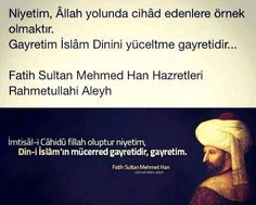 Allah, God