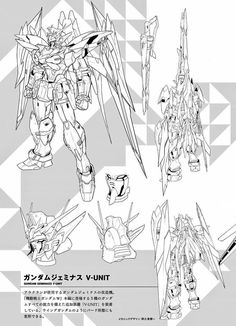 Gundam Wing, Gundam Art, Endless Waltz, Unicorn Gundam, Anime Version, Mobile Suit, The Unit, Concept, Drawings