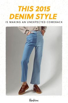 Included in 2021's renaissance of glamour is the unexpected return of one of our favorite denim trends from 2015: two-tone or colorblock jeans. #denim #jeans #style Jean Outfits, Cool Outfits, Denim Fashion, Fashion Tips, Fashion Trends, Classic Blues, Two Toned Jeans, Canadian Tuxedo, Mom Jeans Outfit