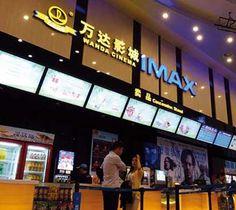Le cinema de Hollywood vole gana le market de China