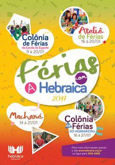 Anúncio - Férias na Hebraica 2017