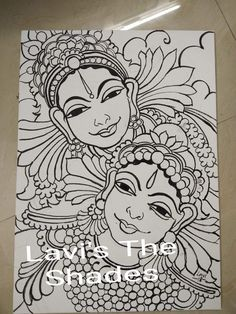 ✩ Check out this list of creative present ideas for coffee drinkers and lovers Love Canvas Painting, Kerala Mural Painting, Krishna Painting, Madhubani Painting, Fabric Painting, Kalamkari Painting, Krishna Art, Painting Art, Indian Traditional Paintings