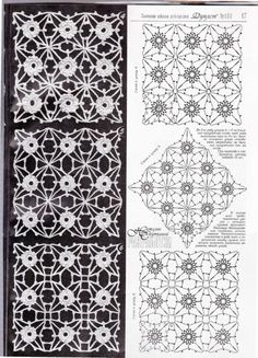 crochet home: crochet motifsPhoto from album Crochet Lace Edging, Crochet Motifs, Crochet Flower Patterns, Lace Patterns, Crochet Squares, Crochet Doilies, Knitting Patterns, Crochet Stitches Chart, Crochet Diagram